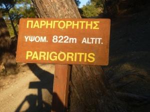 Kyprovasa 2
